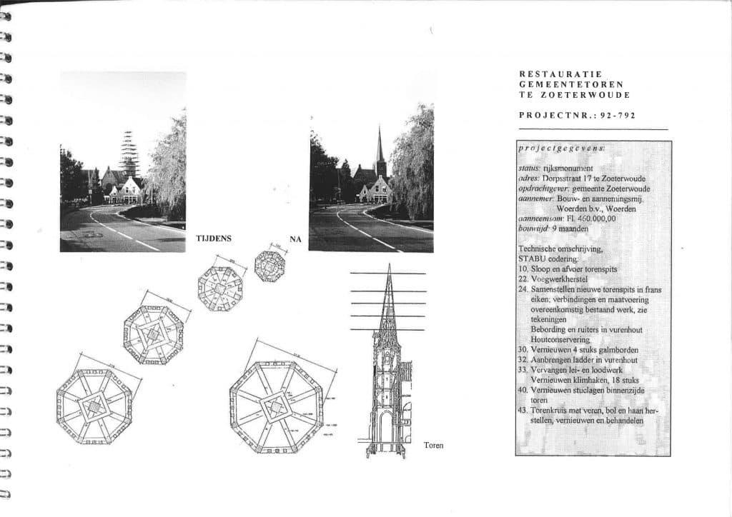 restauratie-toren-zoeterwoude-vdsterrepeetoom-pact3d